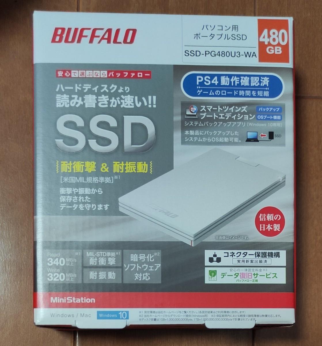 新品未開封品 480GB ポータブルSSD 外付けSSD BUFFALO