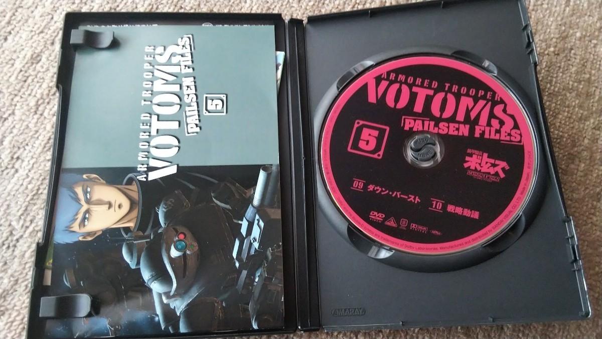 装甲騎兵ボトムズ ペールゼンファイルズ 限定版 5 (初回限定生産) (DVDのみ)