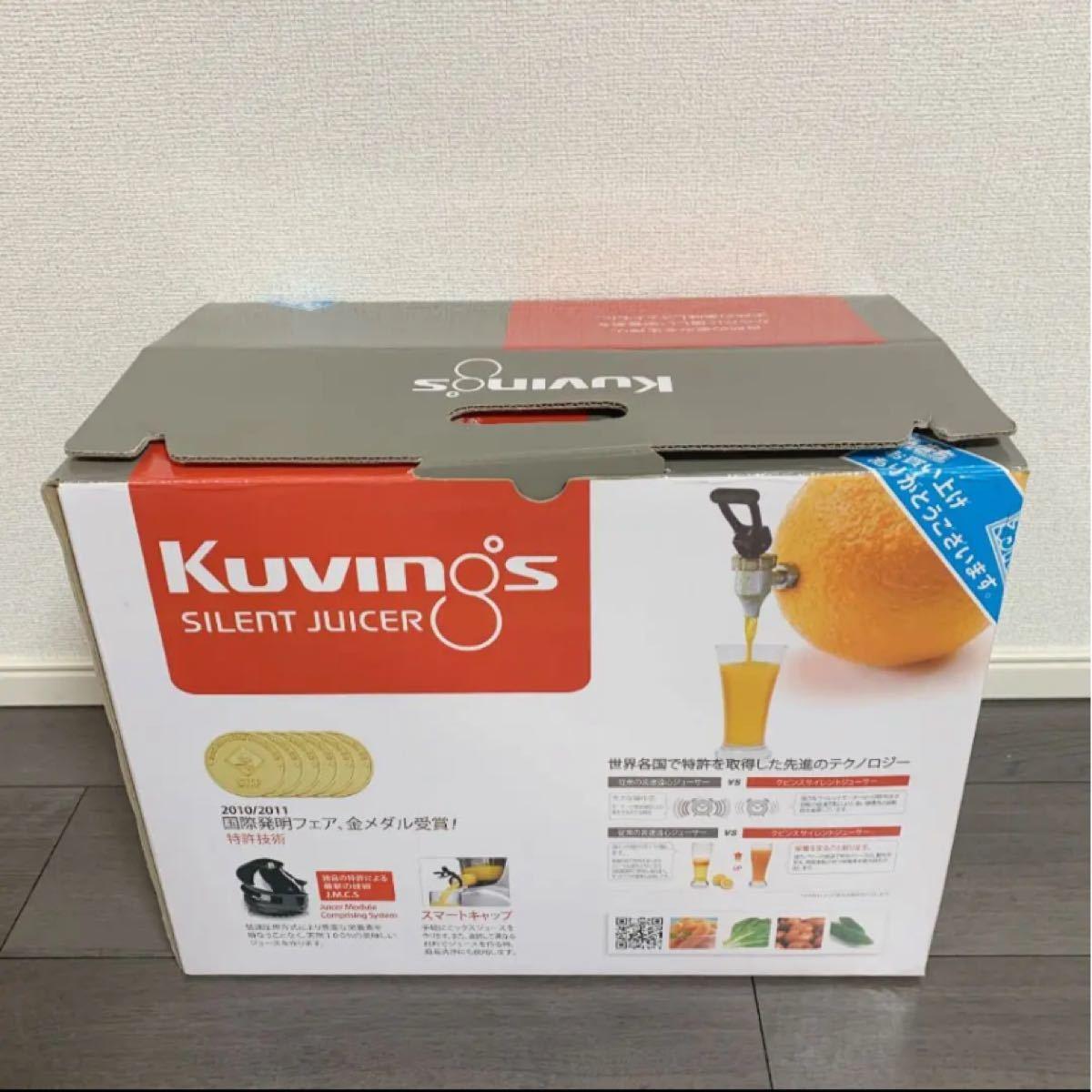 Kuvings ホールスロージューサー JSG-150
