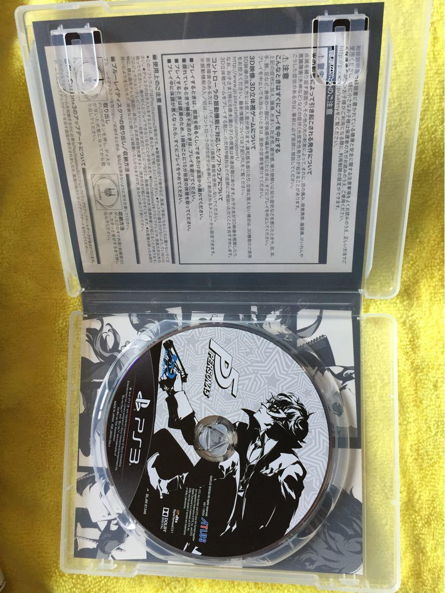 ペルソナ5 PERSONA5 PS3 ソフト