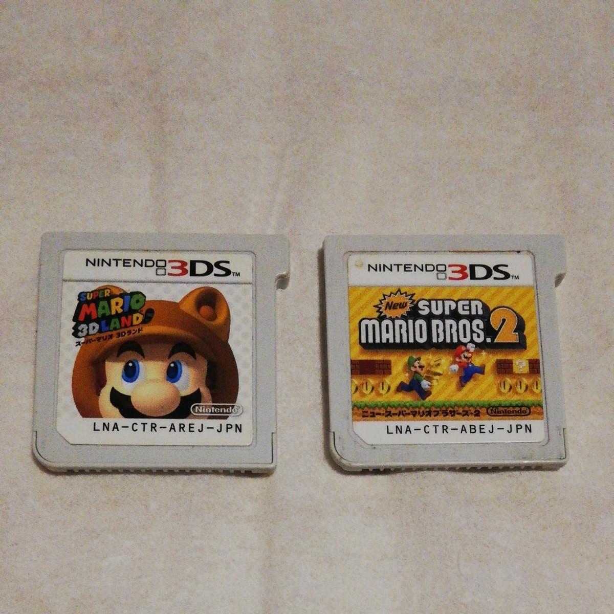 スーパーマリオ3Dランド Newスーパーマリオブラザーズ2 2本セット 3DSソフト