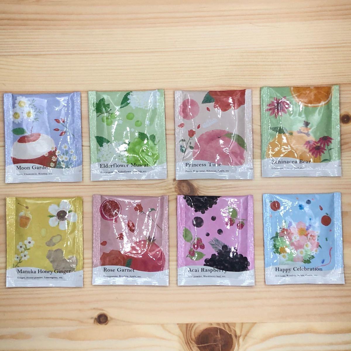 【お試し2種ずつ】生活の木ハーブティー全種類 計16個入り
