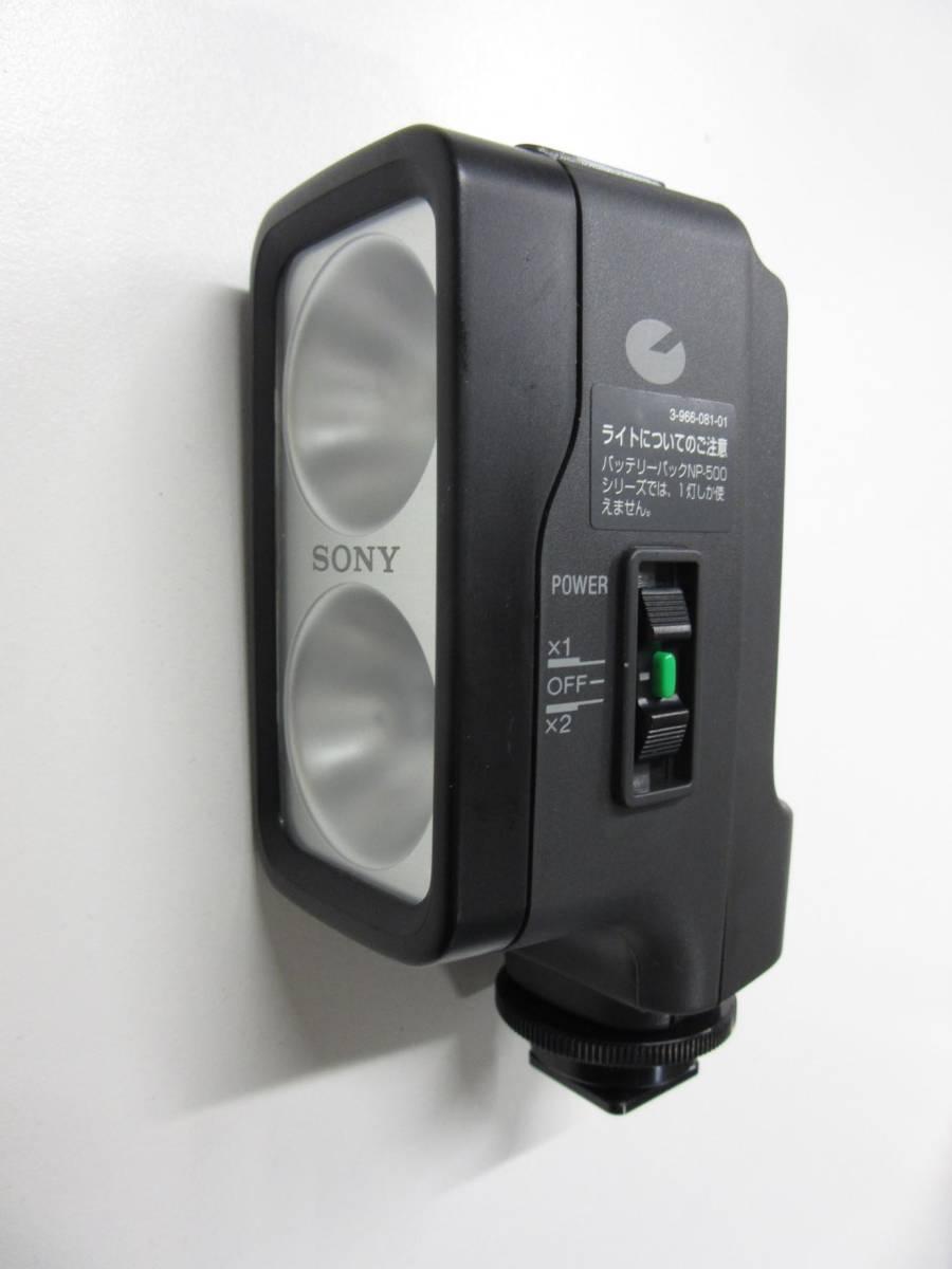 SONY HVL-20DW2 バッテリービデオライト 10W/20W切り替え_画像4