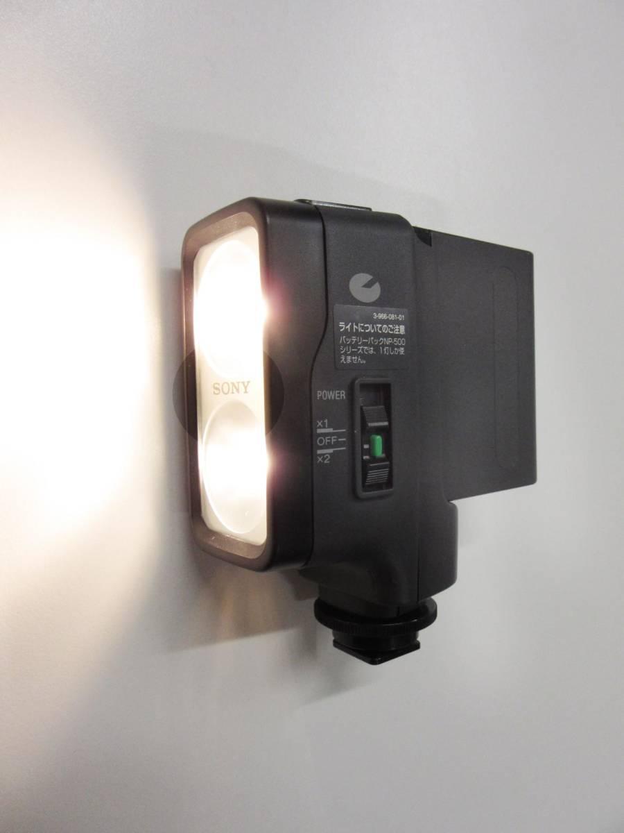 SONY HVL-20DW2 バッテリービデオライト 10W/20W切り替え_バッテリーは商品ではありません
