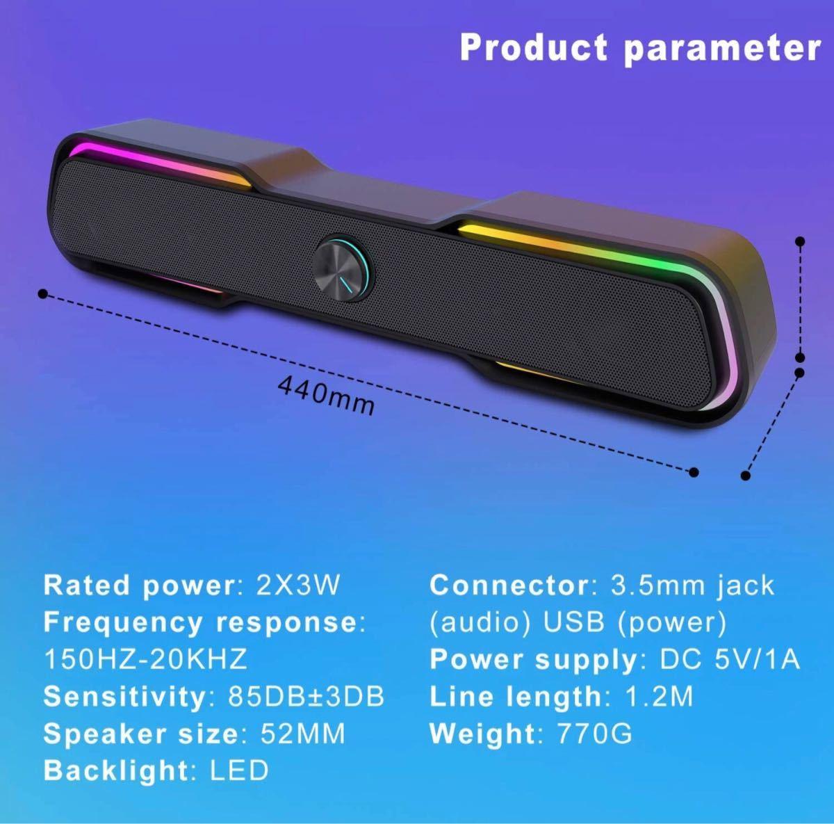 PC スピーカー ステレオ USB サウンドバー