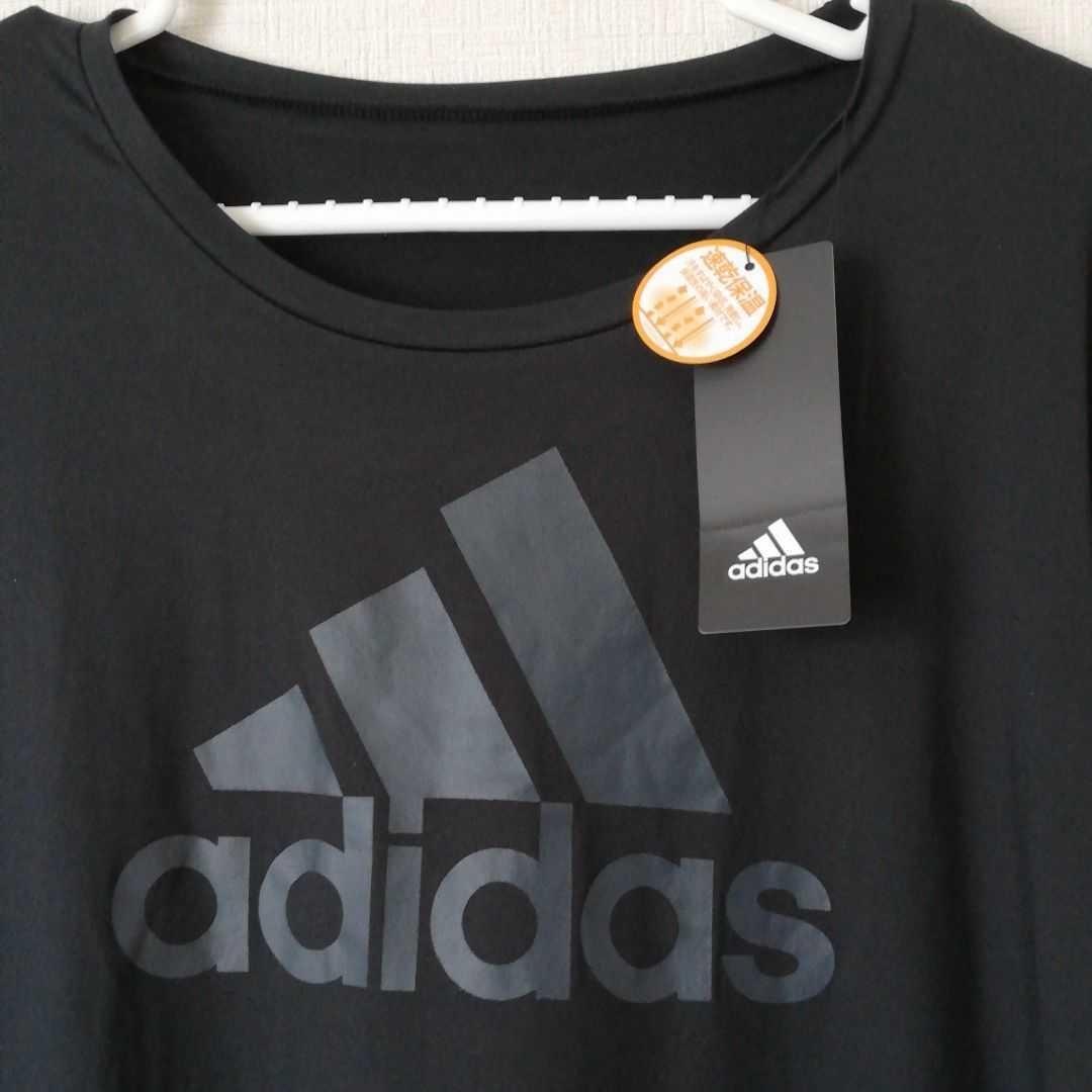 adidasアディダス インナーシャツ アンダーシャツ