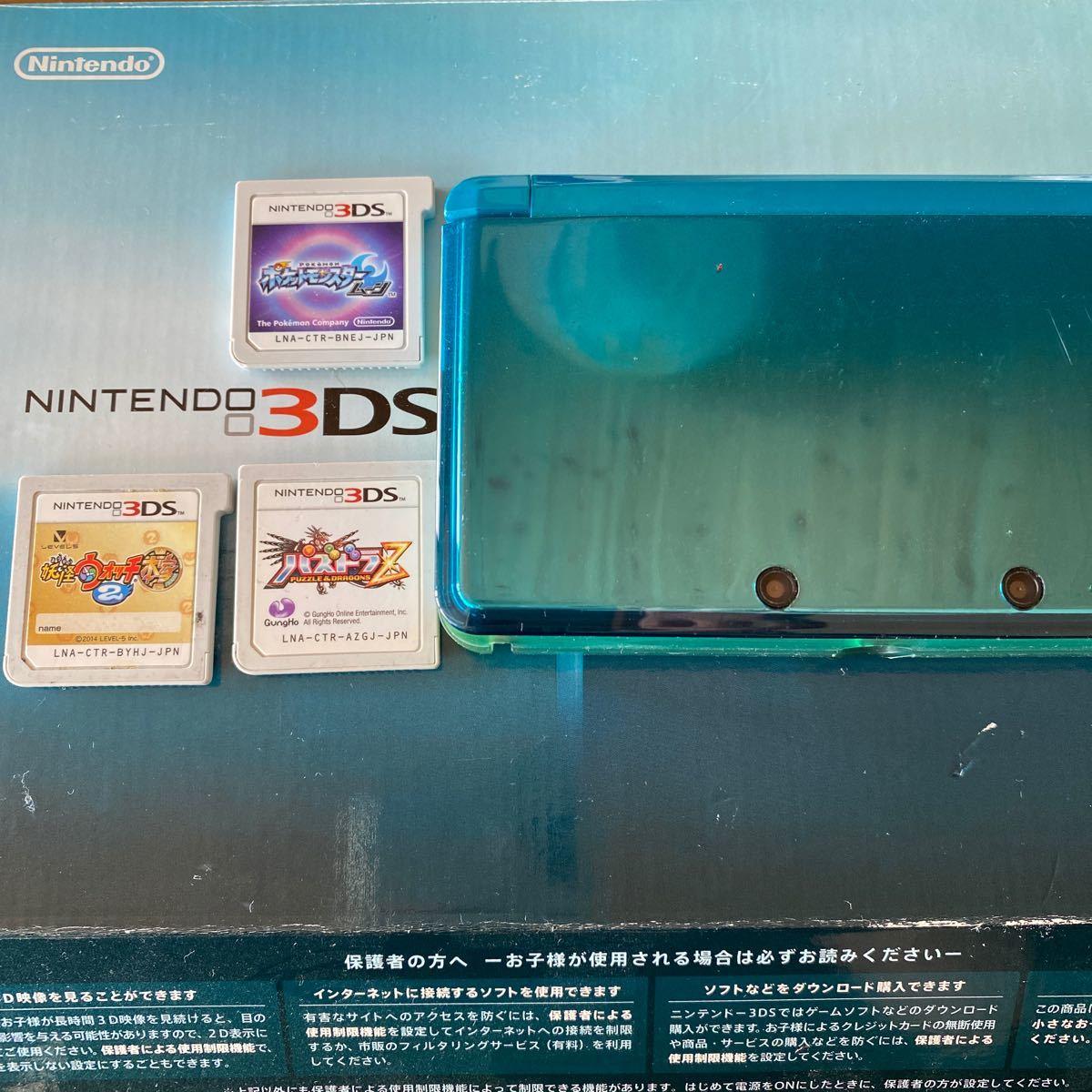 Nintendo 任天堂 3DS 本体 ソフト
