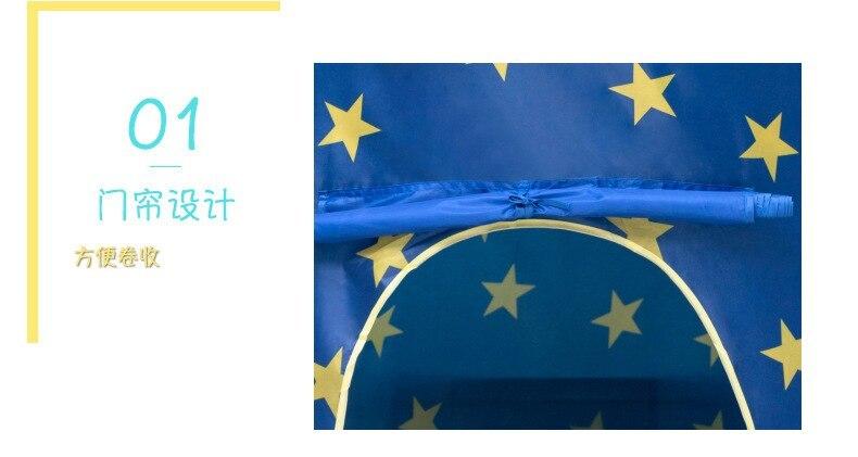 折り畳み 子供 遊び プリンセス城 屋外 ルーム 装飾 おもちゃ 女の子 青 stars L テント キャンプ アウトドア_画像3