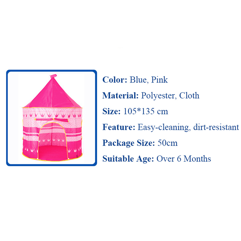 ポータブル 子供 プリンセス 城 小さい ハウス 屋内 屋外 赤ちゃん ティーピー QC0058R テント キャンプ アウトドア_画像7