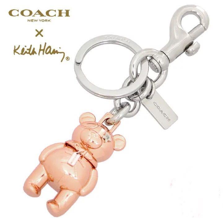 コーチ COACH アクセサリー キーホルダー ローズゴールド メタル テディ ベアー キーリング 新品 正規 ブランド プレゼント 誕生日 コラボ