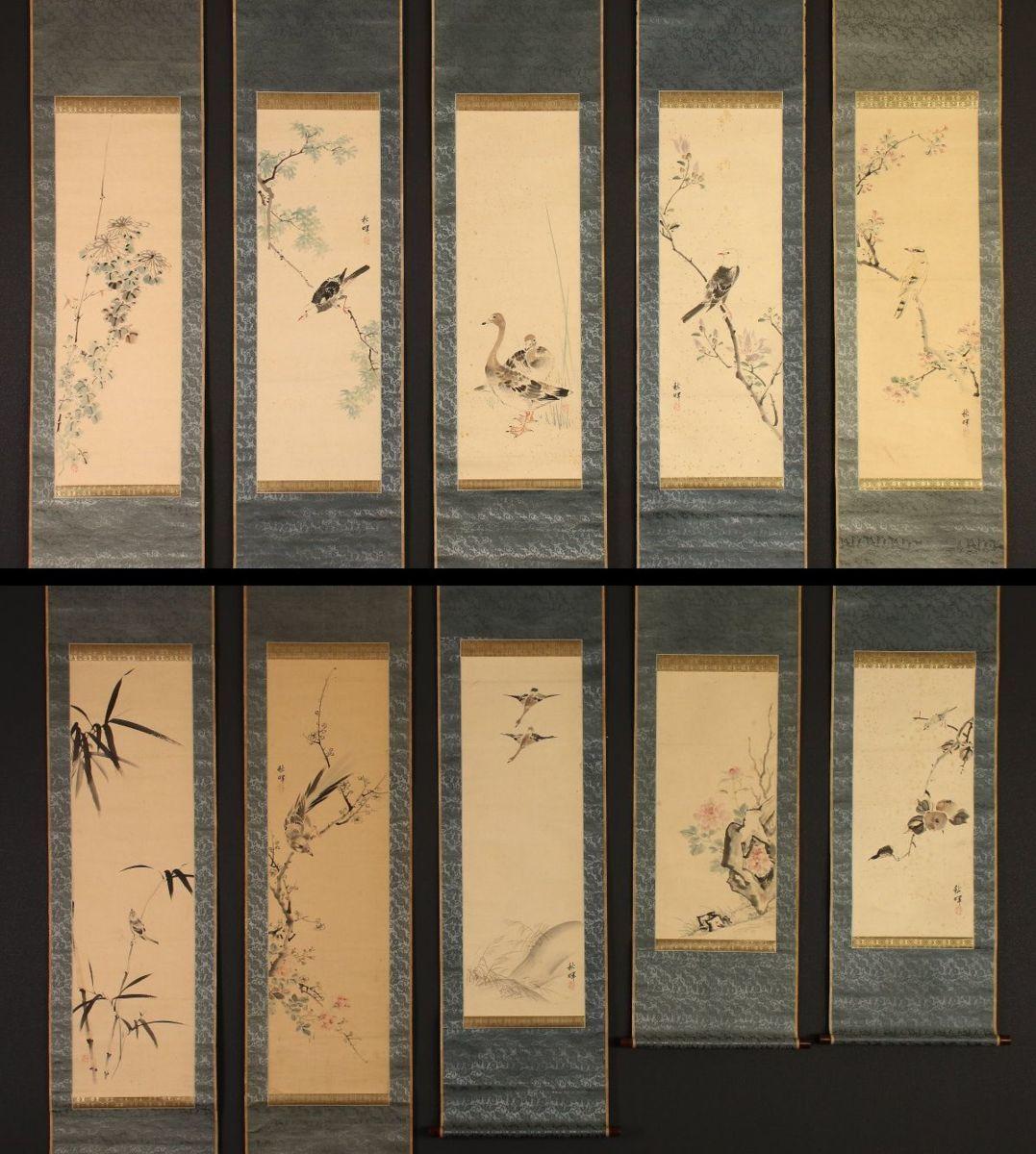 【模写】【伝来】mz5869〈岡本秋暉〉十幅対 花鳥図 渡辺崋山門下 江戸の人