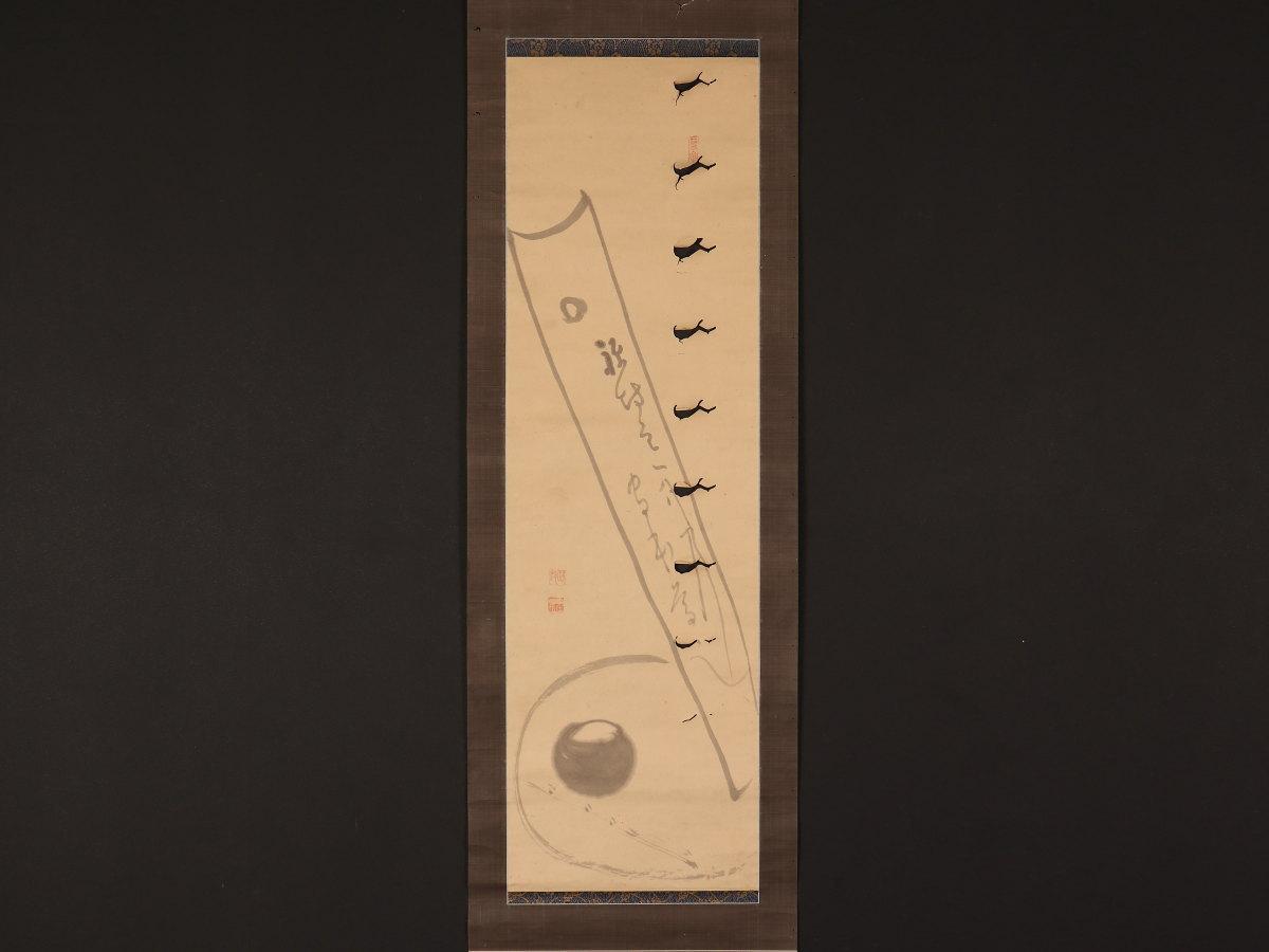 【模写】【伝来】mz1333〈霊源慧桃〉画賛 臨済宗 白隠慧鶴の印可 江戸中期