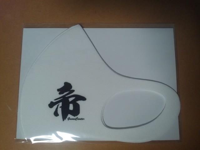 未使用品 2021年 新春ゲーセンミカド福袋 基本セット品3点(トートバッグ・マスク・ミカドちゃんアクリルスタンド)_マスク