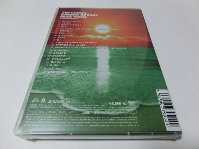 21世紀の音楽異端児 21st Century Southern All Stars Music Videos DVD 通常盤 新品 サザンオールスターズ_画像2