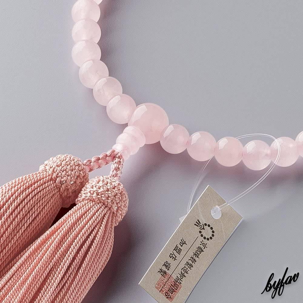 【京念珠 × 紅水晶(ローズクォーツ)】 数珠 8mm玉 京房ひも 正絹房 女性用 数珠袋付き レディース 仏具