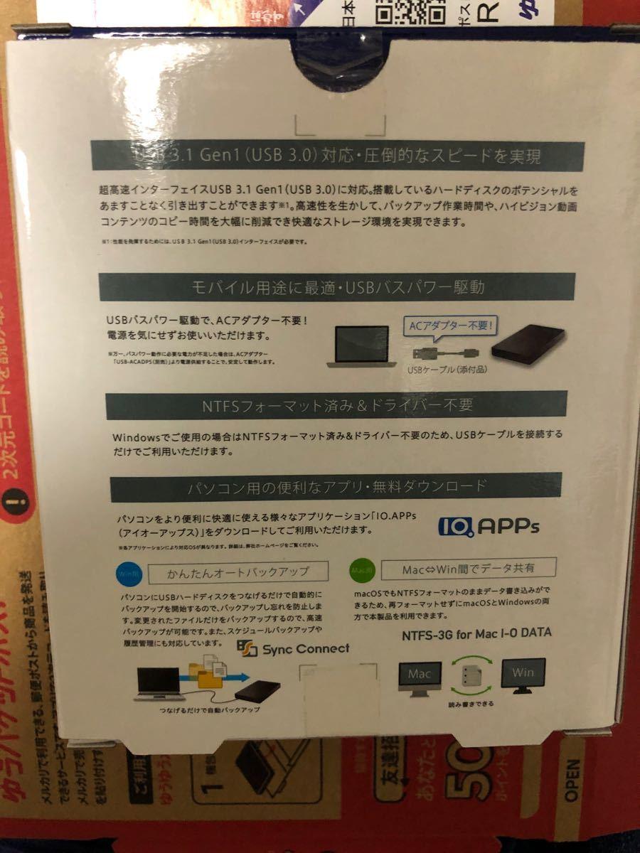 I-O DATA ポータブルハードディスク 「カクうす Lite」 500GB