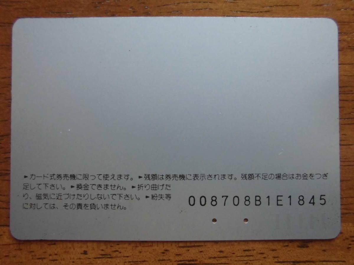 JR東 オレカ 使用済 急行 アルプス 165系 【送料無料】_画像2