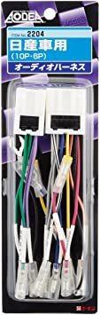 エーモン AODEA(オーディア) アンテナ変換コード 日産車用 2060 & AODEA(オーディア) オーディオハー_画像6