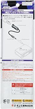 エーモン AODEA(オーディア) アンテナ変換コード 日産車用 2060 & AODEA(オーディア) オーディオハー_画像4