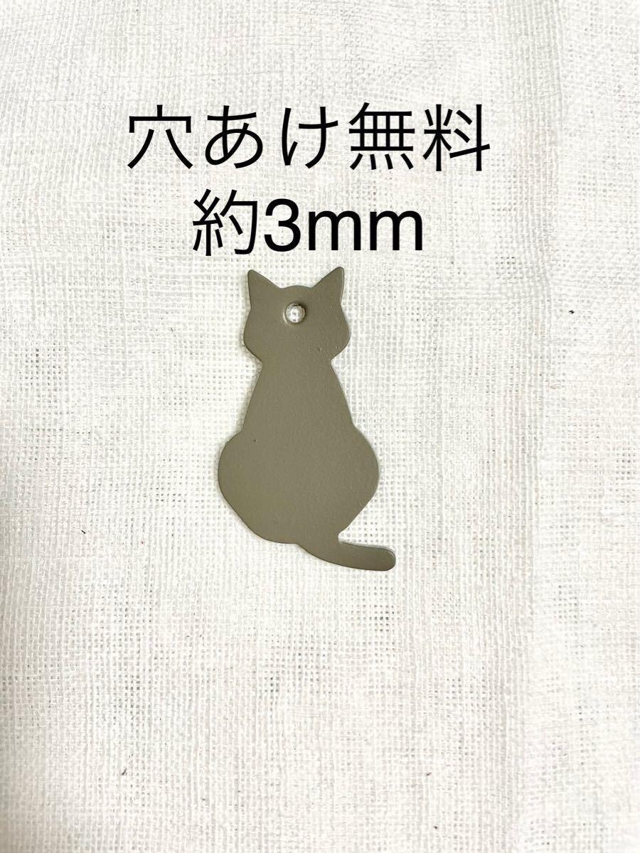 革型抜きパーツ  革パーツ 革型抜き ネコ型抜き ネコパーツ レザークラフト
