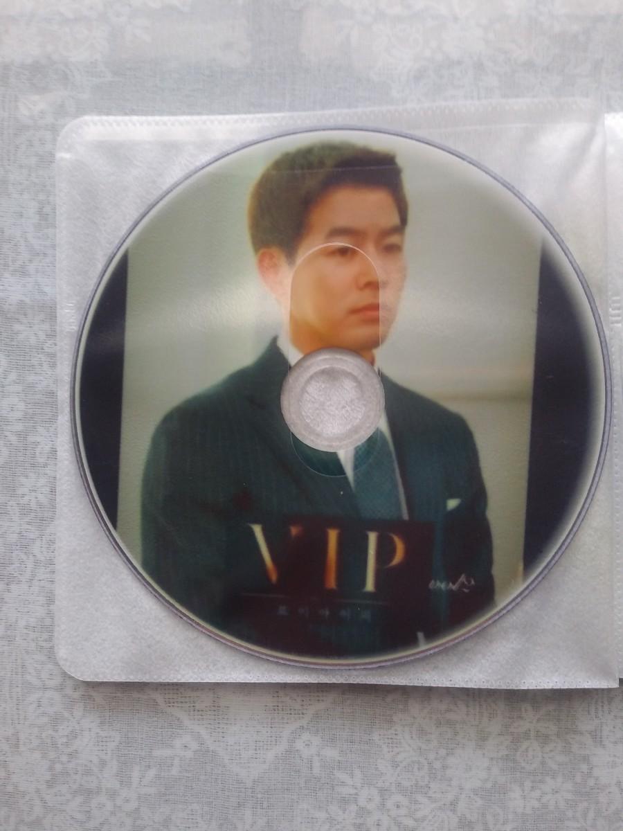 韓国ドラマDVD    VIP