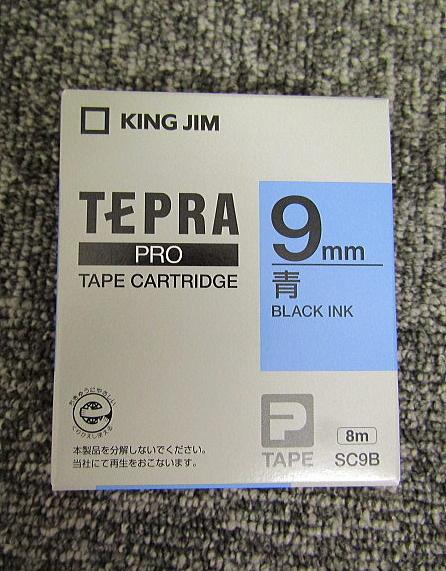 テプラPRO テープカートリッジ 3セット 青 9mm幅 キングジム【未使用品】【送料無料】KING JIM_画像2
