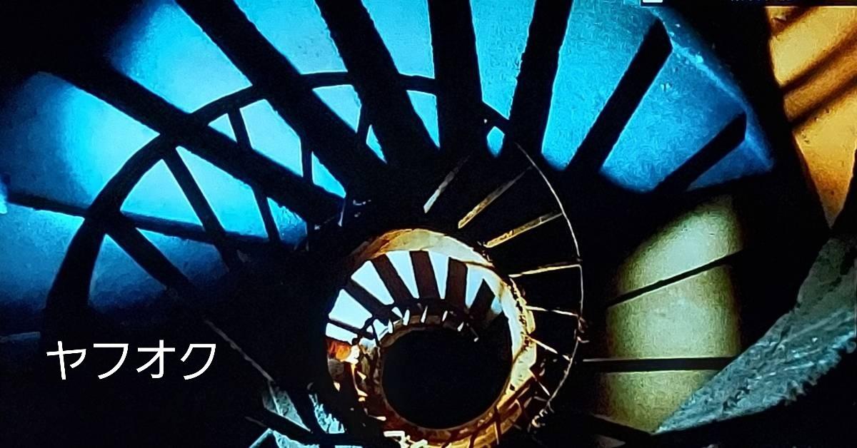 即決【国内正規品ブルーレイ】恐怖映画「呪いの館」マリオ・バーヴァBlu-ray 美少女 イタリアン ゴシックホラー魔女ジャーロ 連続怪奇事件_画像7