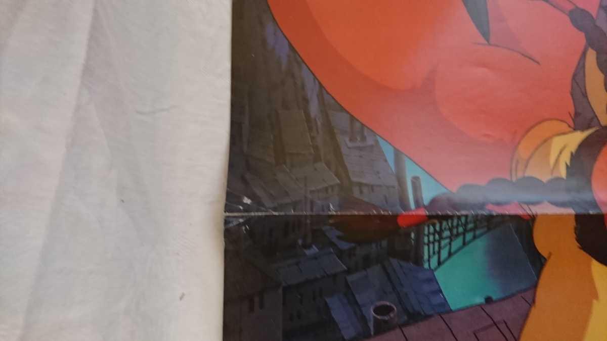 天空の城ラピュタ 宮崎駿 アリオン 安彦良和 アニメージュ 1986年3月号 付録両面ポスター_画像3