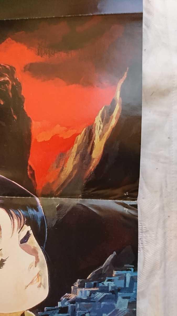 天空の城ラピュタ 宮崎駿 アリオン 安彦良和 アニメージュ 1986年3月号 付録両面ポスター_画像6