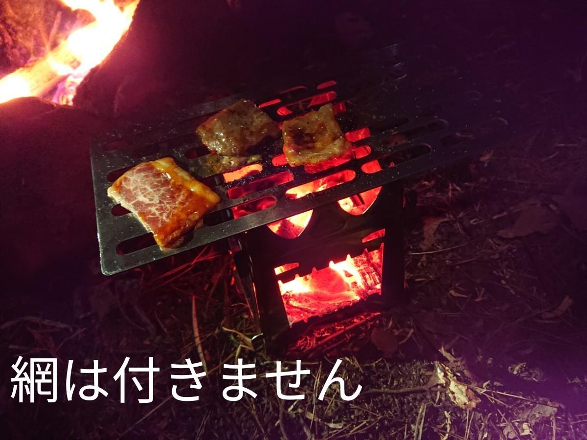 ウッドストーブ 焚火台 焚き火台 薪ストーブ 折りたたみ ソロキャンプ