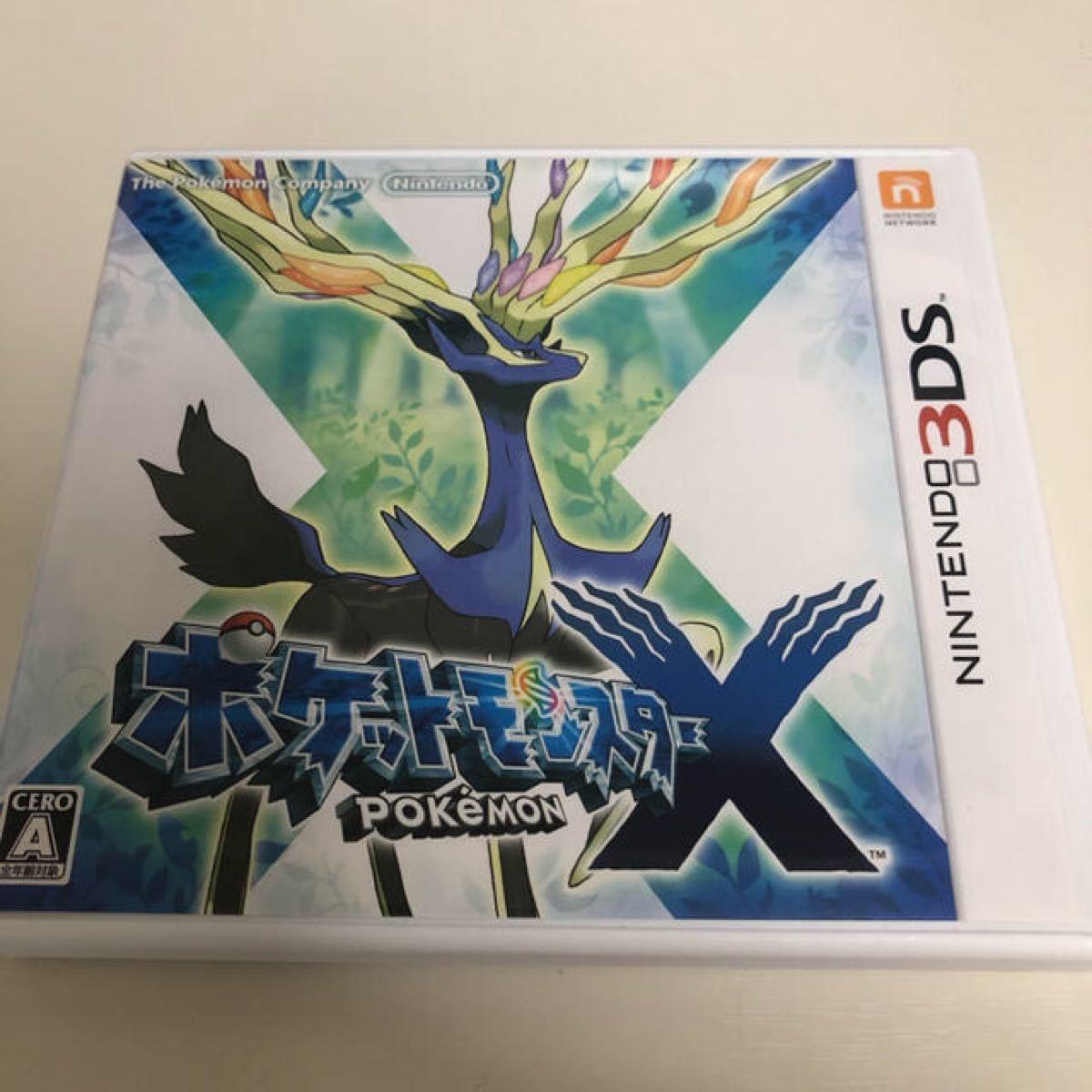 ポケットモンスターX 3DSソフト ポケモン XY