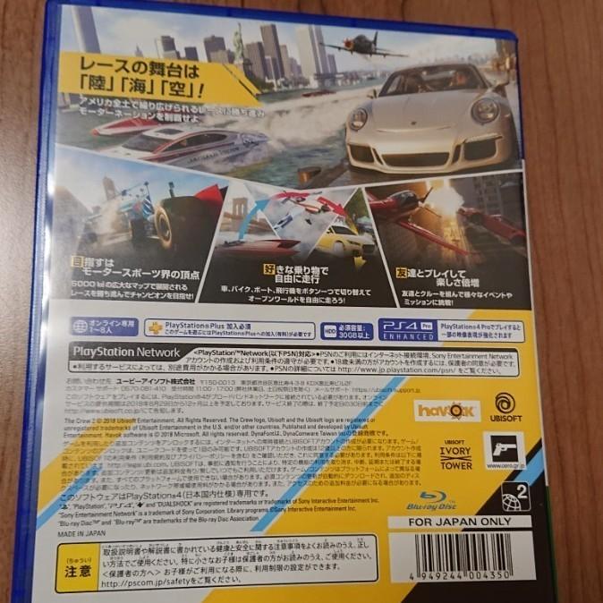 PS4 ザ クルー2