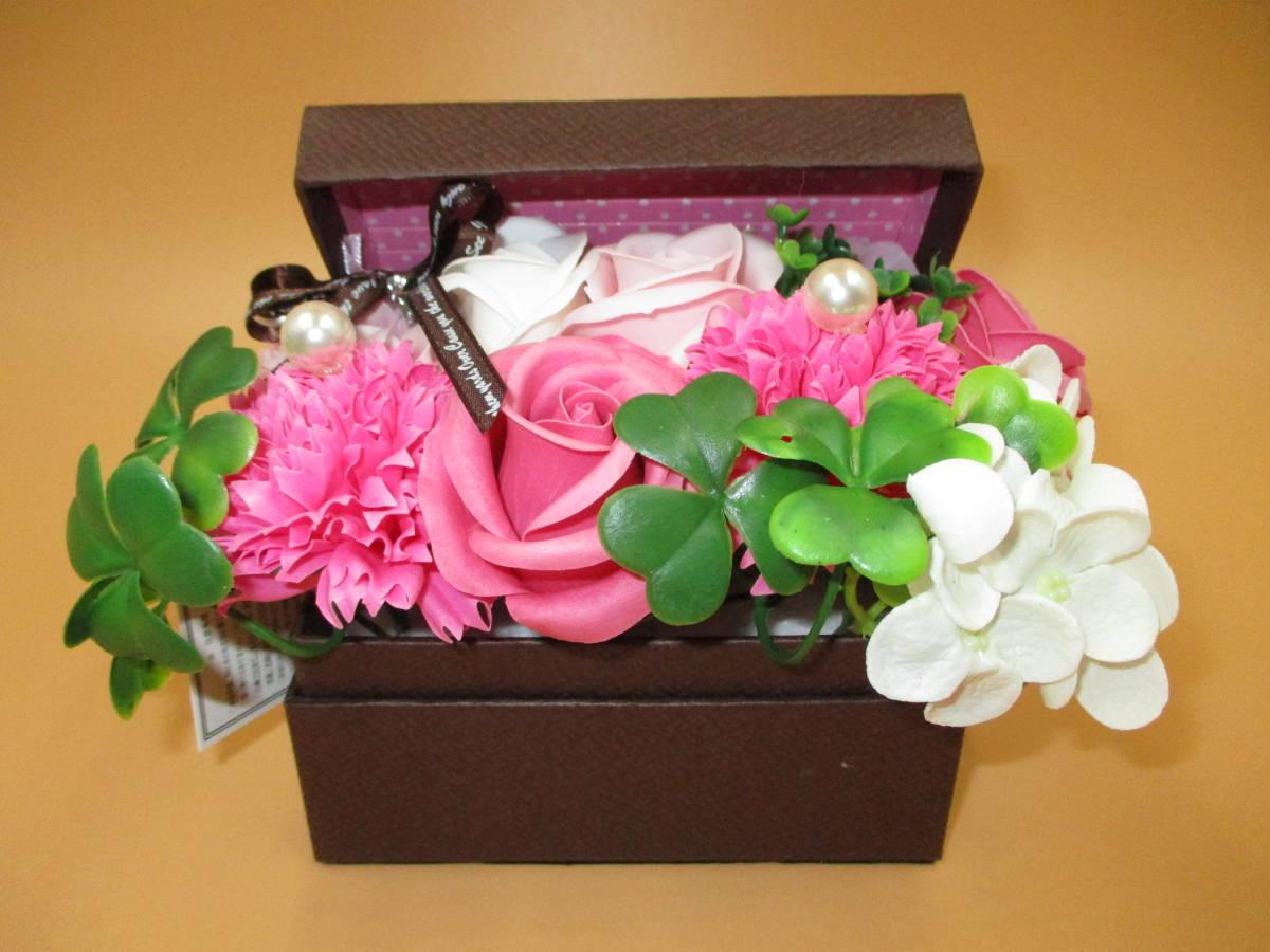 訳あり 未使用 宝箱風 シャボンフラワー プチハーモニー 2色セット 枯れない 石鹸 花 造花 ソープ 置物 ギフト お祝い 海外製 送料無料_実際の商品の色味とは異なる場合があります