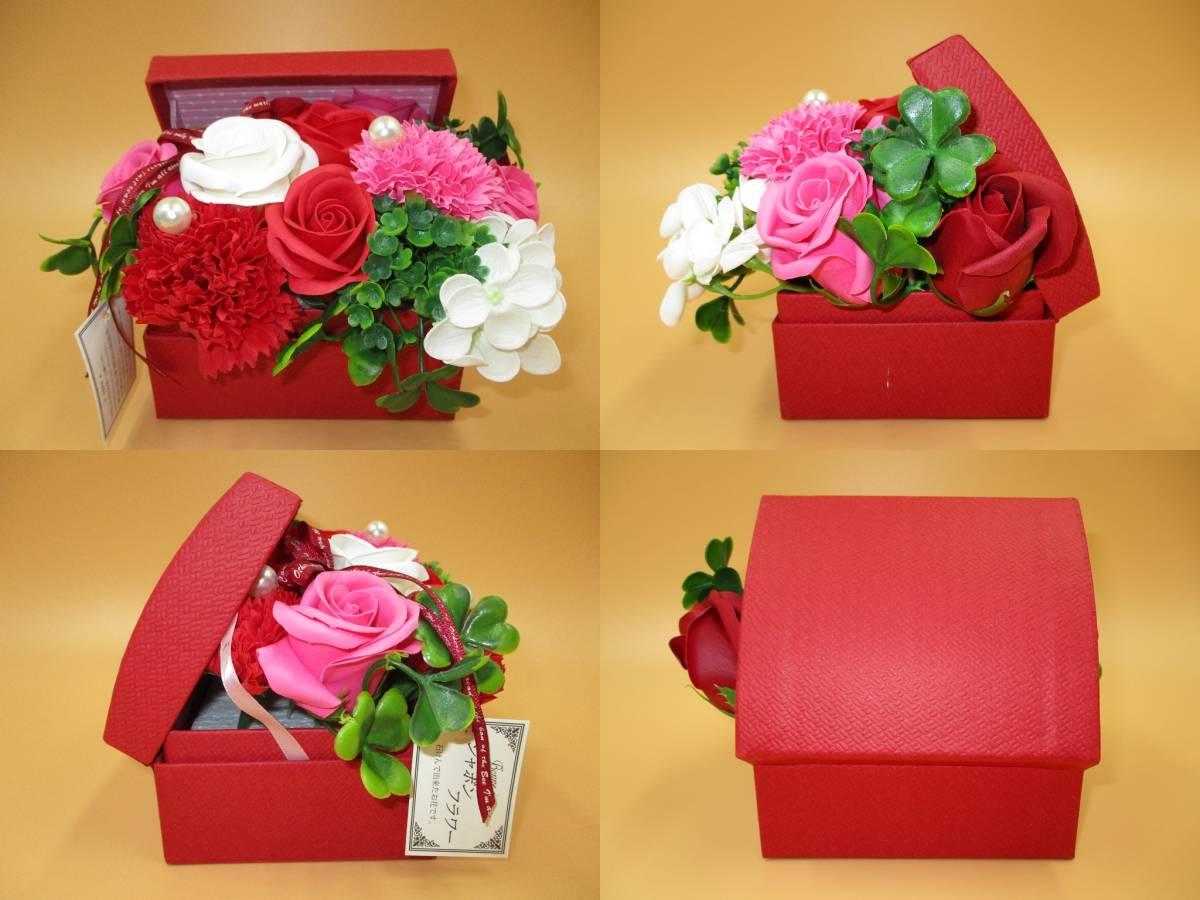 訳あり 未使用 宝箱風 シャボンフラワー プチハーモニー 2色セット 枯れない 石鹸 花 造花 ソープ 置物 ギフト お祝い 海外製 送料無料_香りは弱まっている可能性があります