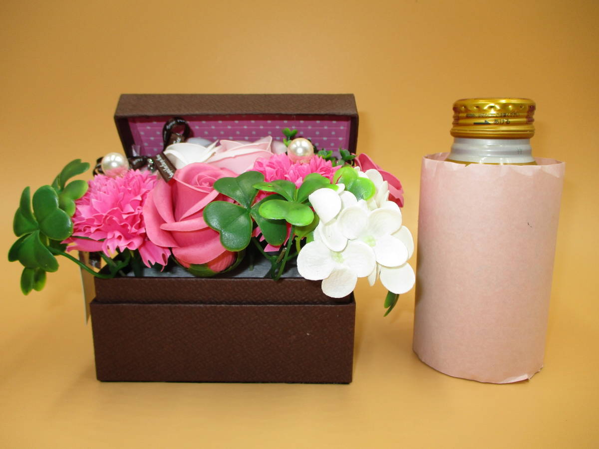 訳あり 未使用 宝箱風 シャボンフラワー プチハーモニー 2色セット 枯れない 石鹸 花 造花 ソープ 置物 ギフト お祝い 海外製 送料無料_コーヒー缶とのサイズ対比。参考にどうぞ。