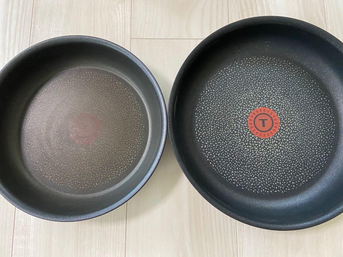 【ティファール】インジニオネオIH 22cm(中古)26cm(新品)