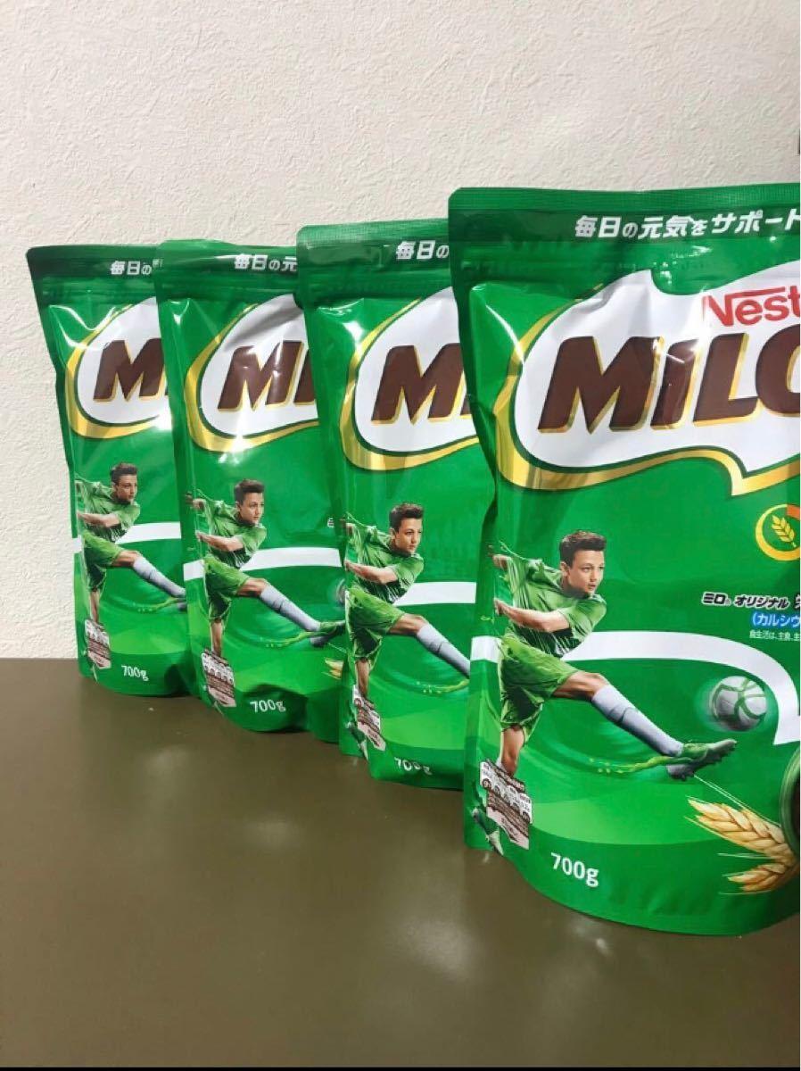 【新品 未開封】ミロNestle ネスレ MILO ミロ 大容量 700g×4袋