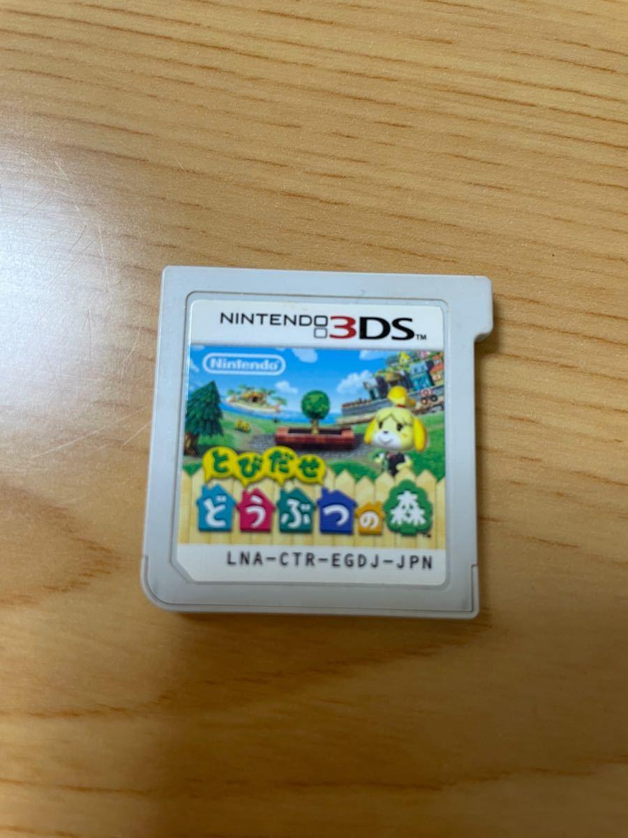 とびだせどうぶつの森 ニンテンドー3DS ソフト 3DS