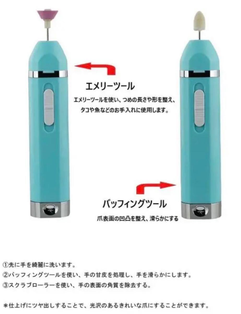 電動ネイルケアセット マシン 9in1 ネイルポリッシャー 爪削り 一番人気