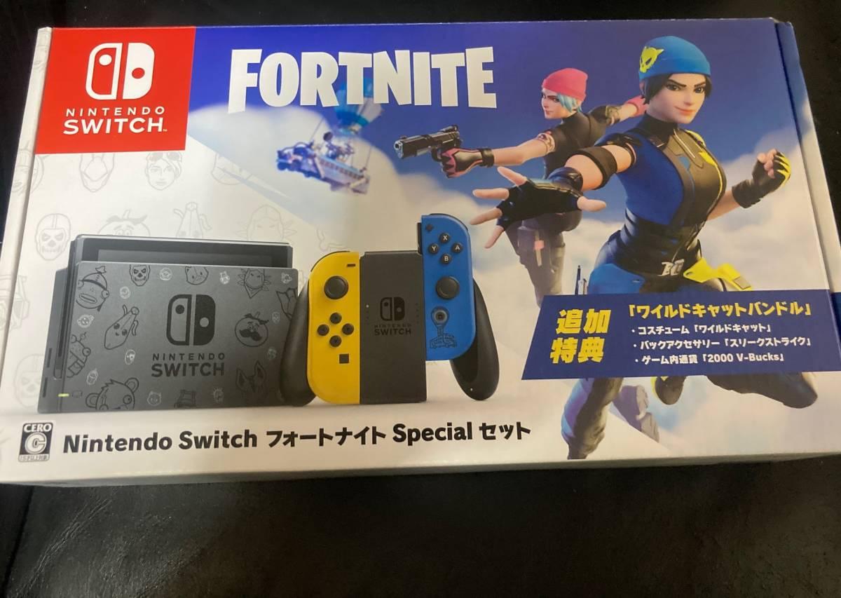 【特典コードあり】未使用品  Nintendo Switch フォートナイトSpecialセット スイッチ本体 同梱版 fortnite 送料無料