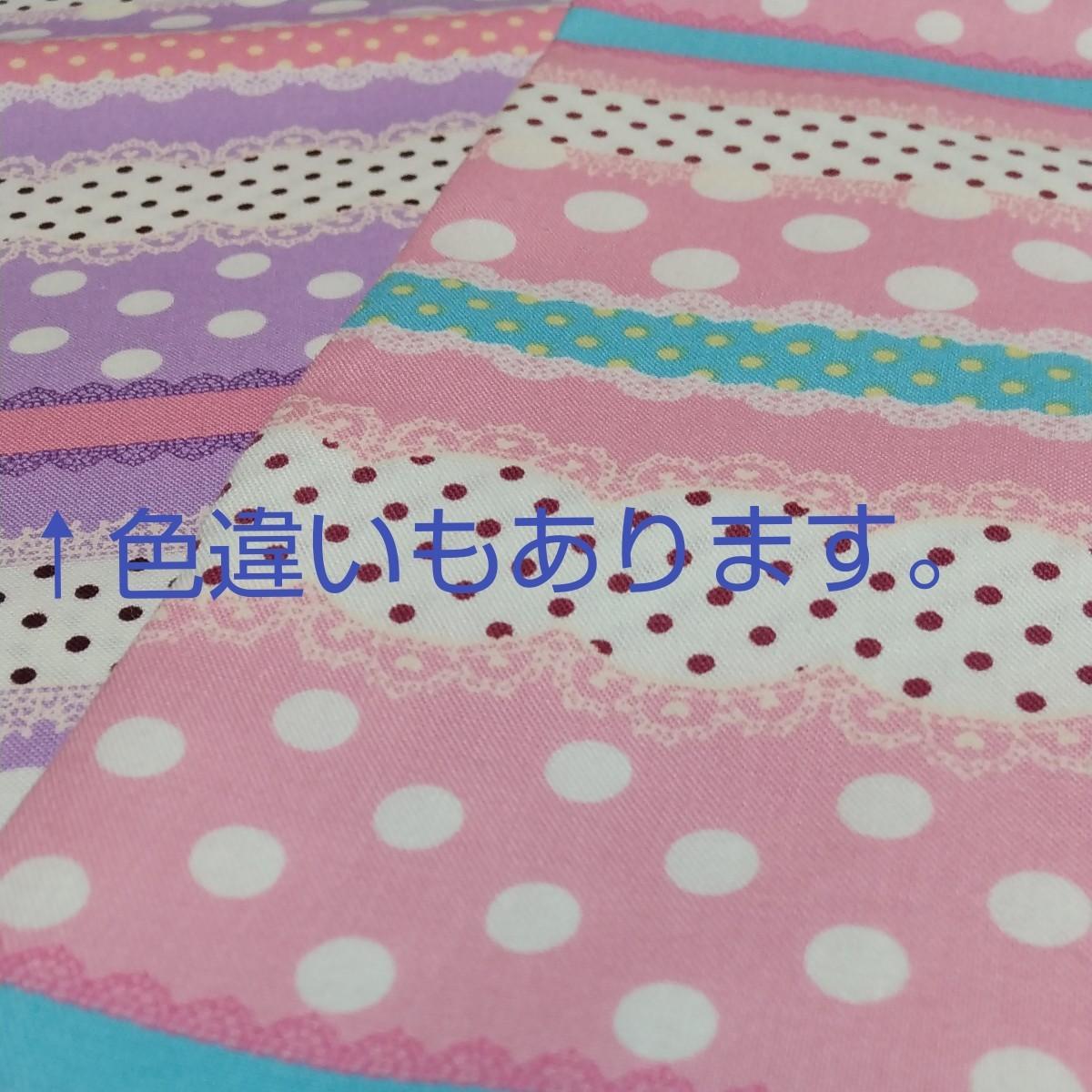 はぎれ 生地 ピンク 紫 各1枚
