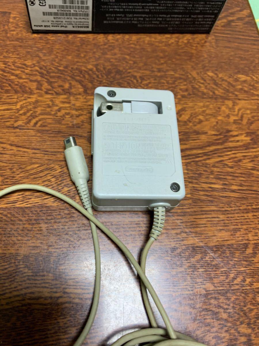 ニンテンドー3DS 充電器 ACアダプター