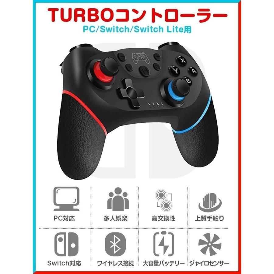 Nintendo Switch ワイヤレス Switchコントローラー ジャイロセンサー Proコントローラー プロコン 無線