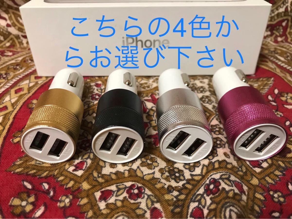 iPhone充電器 ライトニングケーブル 1本 3m シュガーソケットセット
