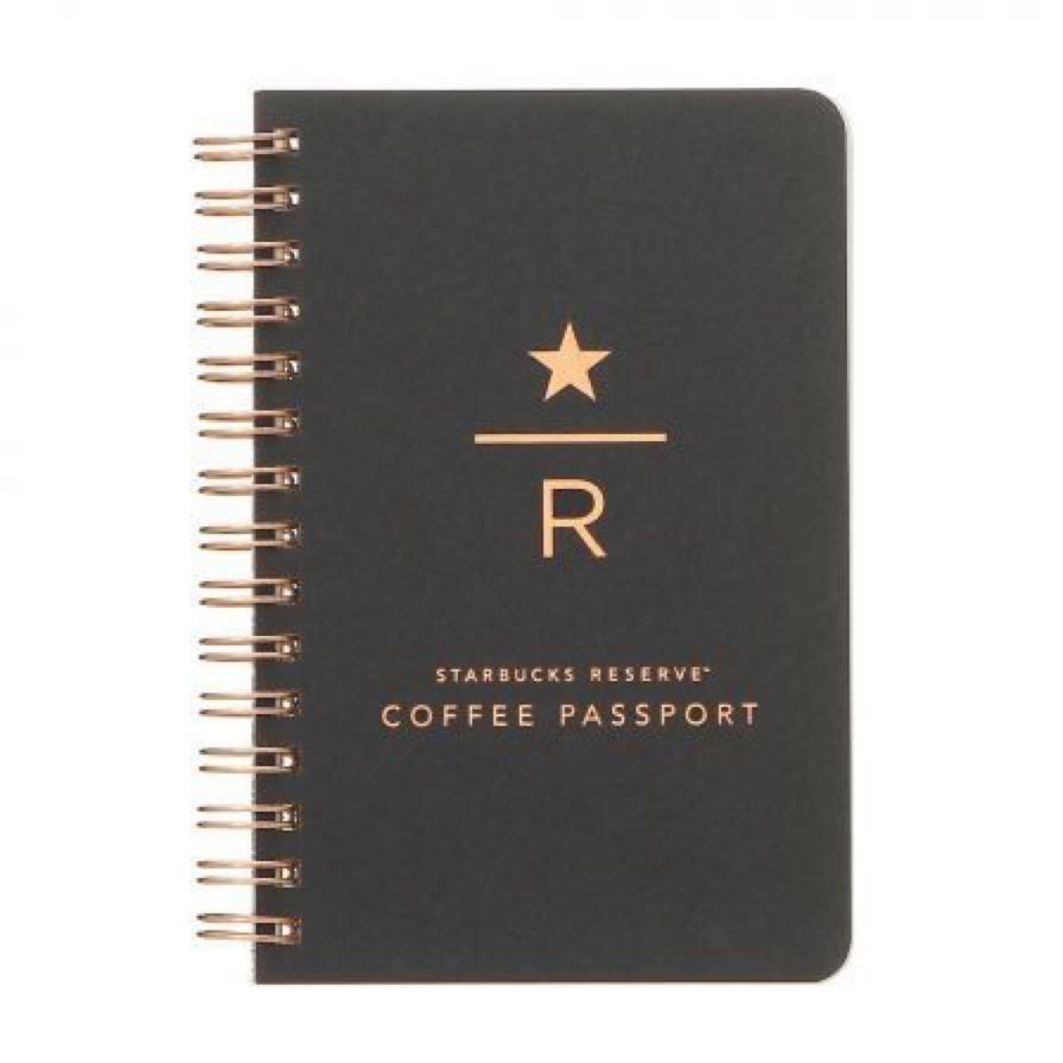 スターバックス リザーブ コーヒーパスポート・ドリンクチケット