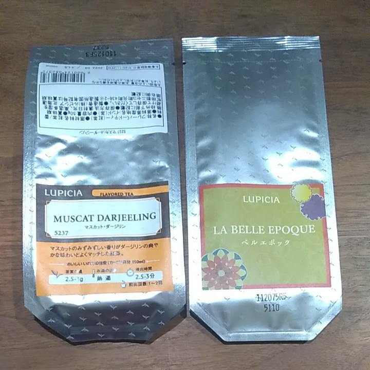 ルピシア 紅茶 マスカットダージリン、ベルエポック