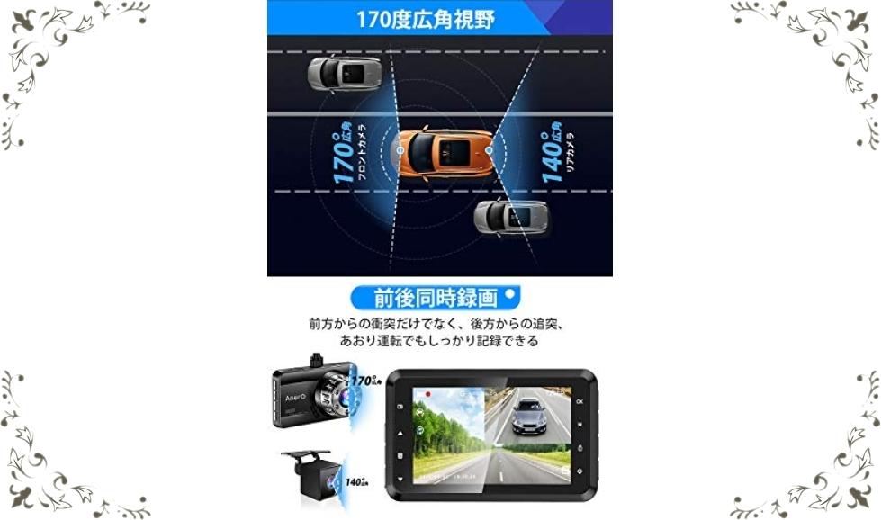 【新品】色ブラック 【2020最新版 32GB SDカード付き】 ドライブレコーダー 前後カメラ 赤外線暗視ライト 1296Pフル_画像3