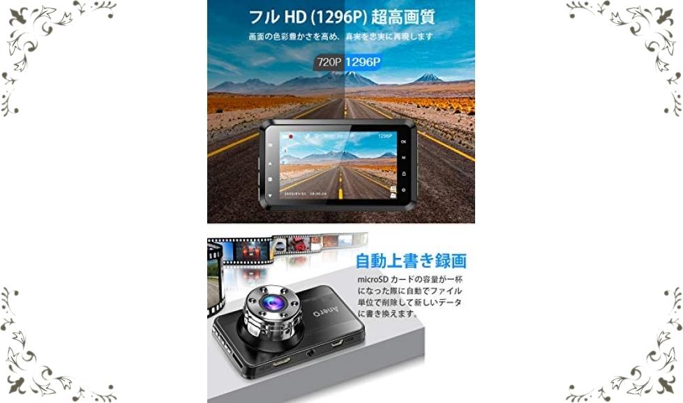 【新品】色ブラック 【2020最新版 32GB SDカード付き】 ドライブレコーダー 前後カメラ 赤外線暗視ライト 1296Pフル_画像6