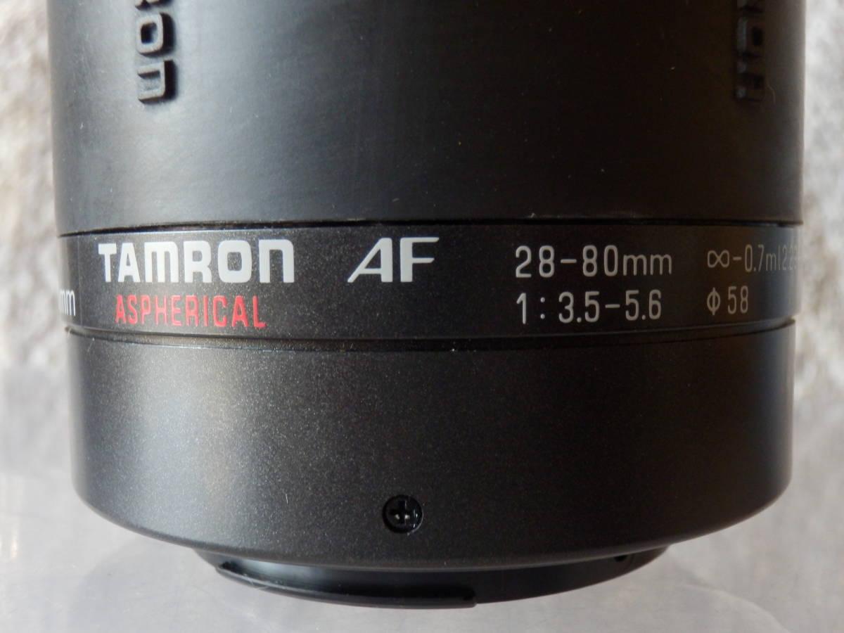 一眼レフカメラ用中古レンズ TAMRON AF 28-80mm CANON FEマウント 動作未確認ジャンク_画像5