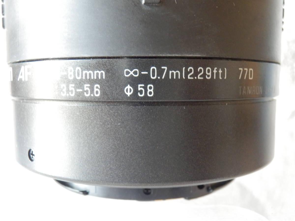 一眼レフカメラ用中古レンズ TAMRON AF 28-80mm CANON FEマウント 動作未確認ジャンク_画像6